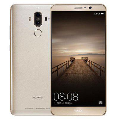 Special price for HUAWEI Mate 9 4G Phablet  -  GLOBAL VERSION  CHAMPAGNE