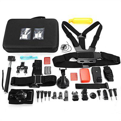 AT684 Action Camera Accessory Kit
