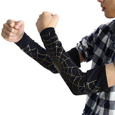 Arm Sleeve Pad