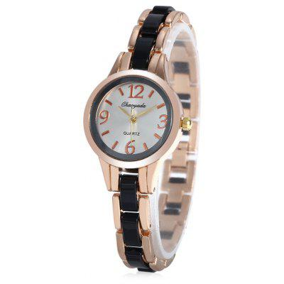 Chaoyada Female Quartz Watch