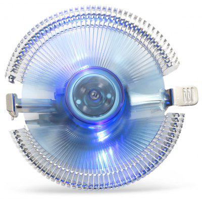 Fan de Ventilador CPU CPU Segotep Frost Castle 90 LED