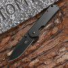Sanrenmu 7010 LUI - SH Pocket Frame Lock Folding Knife photo
