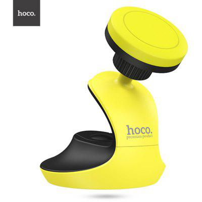 HOCO CA15 Sauger Mount Car Phone Stand
