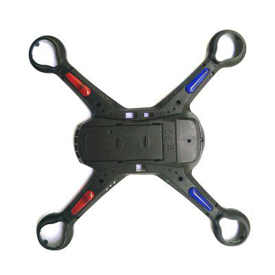 Spare Lower Body Cover Fitting for JJRC H12C H12W H12W - A RC Quadcopter
