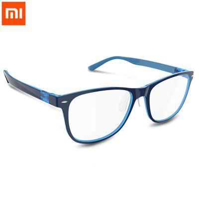 Xiaomi ROIDMI B1 Detachable Anti-blue-rays Protective Glasses