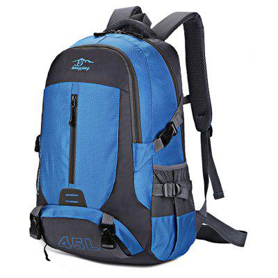 HONGJING 1045 Backpack