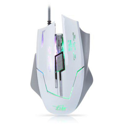 HUANLANG G10 Wired Gaming Mouse 2200DPI