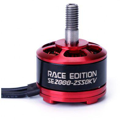 dys SE2008 2550KV CW Brushless Motor for Multirotor