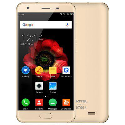 Buy OUKITEL K4000 Plus 4G Smartphone, GOLDEN, Mobile Phones, Cell phones for $94.38 in GearBest store