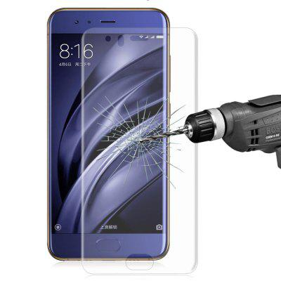 Hat Prince 3D Film for Xiaomi Mi 6Screen Protectors<br>Hat Prince 3D Film for Xiaomi Mi 6<br><br>Brand: Hat-Prince<br>Compatible Model: Mi 6<br>Features: Ultra thin, High-definition, High sensitivity, Anti-oil, Anti scratch<br>Mainly Compatible with: Xiaomi<br>Material: TPU, TPE, PET<br>Package Contents: 1 x Screen Film, 1 x Wet Wipes, 1 x Dust-absorber, 1 x Cloth<br>Package size (L x W x H): 19.00 x 9.80 x 1.60 cm / 7.48 x 3.86 x 0.63 inches<br>Package weight: 0.0650 kg<br>Product Size(L x W x H): 14.20 x 6.70 x 0.01 cm / 5.59 x 2.64 x 0 inches<br>Product weight: 0.0030 kg<br>Thickness: 0.1mm<br>Type: Screen Protector