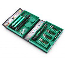 AC - 8 38 in 1 Screwdriver Kit for Repair / Maintenance - COLORMIX
