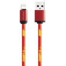 POFAN P07 8 Pin USB Cable