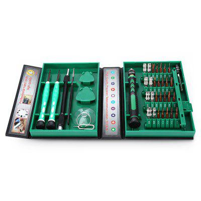 AC - 8 38 in 1 Screwdriver Kit for Repair / Maintenance original new laerjet for hp2200 2200 maintenance kit fuser kit h3978 60002 h3978 60001 printer parts