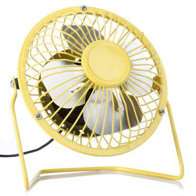 Retro Super Silent USB Fan