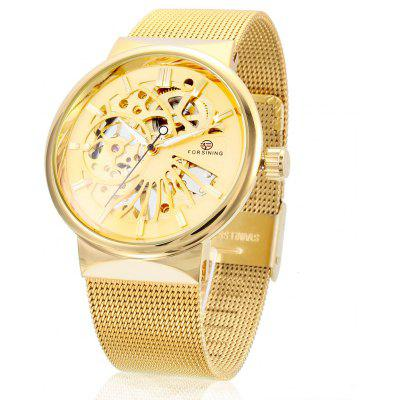 Buy Forsining F162 Men Auto Mechanical Watch GOLDEN Watches & Jewelry > Men's Watches for $13.45 in GearBest store