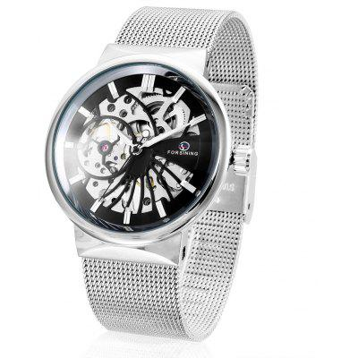 Buy Forsining F162 Men Auto Mechanical Watch WHITE+BLACK+SILVER Watches & Jewelry > Men's Watches for $13.45 in GearBest store