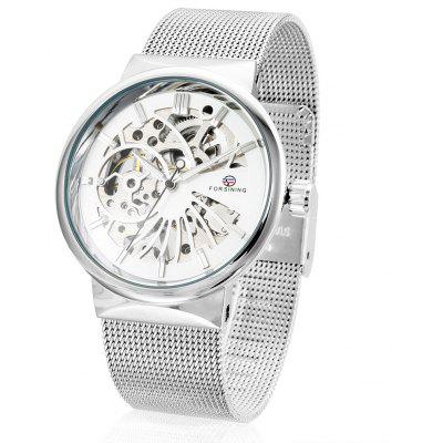 Buy Forsining F162 Men Auto Mechanical Watch SILVER AND WHITE Watches & Jewelry > Men's Watches for $13.57 in GearBest store