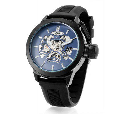 Forsining U8035 Men Auto Mechanical Watch