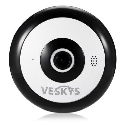 VESKYS 960P 1.3MP WiFi IP Camera