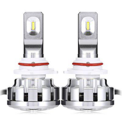 V1 9006 ( HB4 ) 70W Car LED Headlight - 2PCS