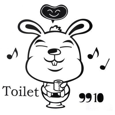 Bathroom Toilet Rabbit Printed Removable Sticker Wallpaper