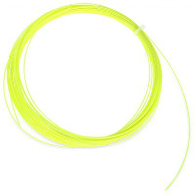 STARFROM BG - 65 Durable Nylon 10m Badminton String