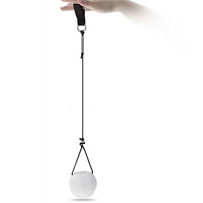 BRELONG JSQ - 1 Rubber Ball Light