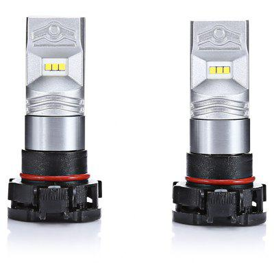 H16 2PCS 480lm CSP 6 - SMD Car Fog Light Auto Lamp