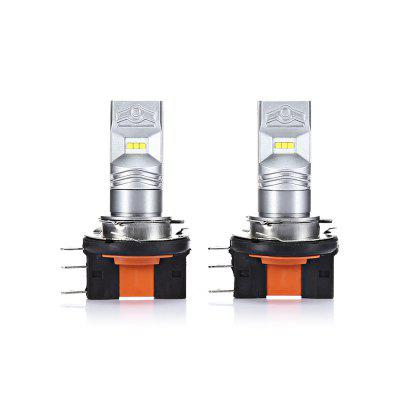 H15 2PCS 480lm CSP 6 - SMD Car Fog Light Auto Lamp