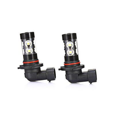 2pcs H10 50W LED Car Lamp