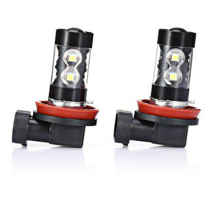 2pcs H8 / H11 50W LED Car Lamp