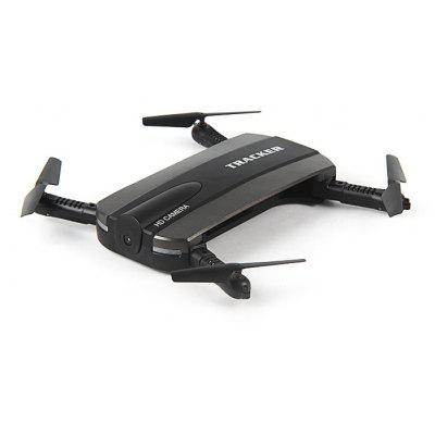 https://www.gearbest.com/rc-quadcopters/pp_639616.html?lkid=10415546