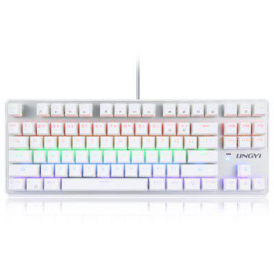 LINGYI Mechanical Keyboard