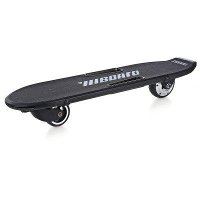 Yiimix Yiiboard Waterproof Electric Skateboard Slide Board