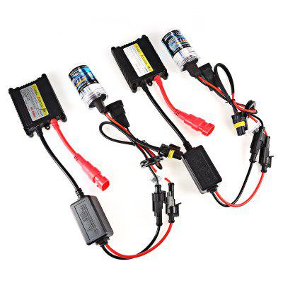 9006 55W HID Xenon Conversion Kit