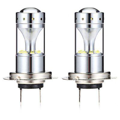 H7 XBD 60W Car DRL Lamp - 2PCS