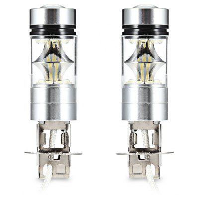 2pcs XP2828 - 20SMD H3 20 LED Fog Light Car Lamp