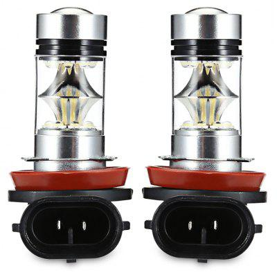 2pcs XP2828 - 20SMD H11 / H8 20 LED Fog Light Car Lamp