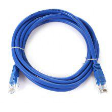1.5M CAT5E RJ45 Ethernet Cable