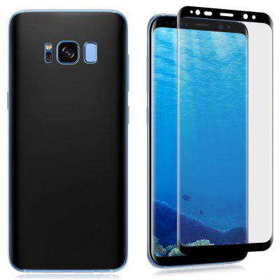 Angibabe 3D Arc Protective Film for Samsung Galaxy S8 Plus