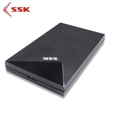 SSK SHE088 USB 3.0 HDD Enclosure Mobile Storage Solution Elk Grove Search and sale
