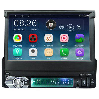 Ezonetronics RM - CT0008 7 inch 1 Din Retractable Screen Android 6.0 Car DVR