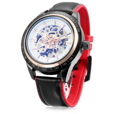 Buy Forsining A2 Men Auto Mechanical Watch, BLACK AND RED, Watches & Jewelry, Men's Watches for $13.61 in GearBest store