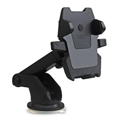ZIQIAO CZZJ - W005 Rotatable Car Phone Mount