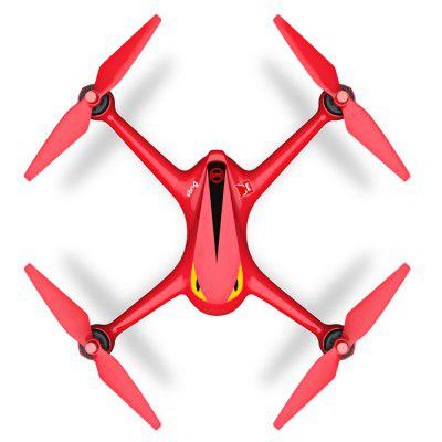 MJX B2W Brushless RC Quadcopter - RTF