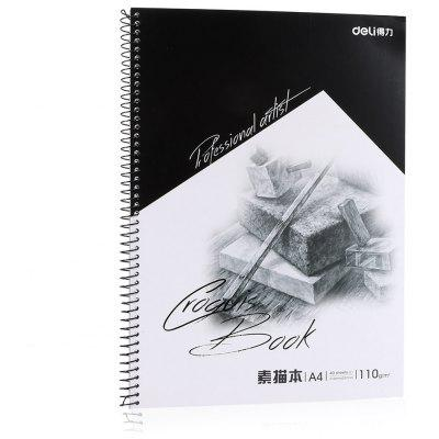 Deli 7698 Sketch Book