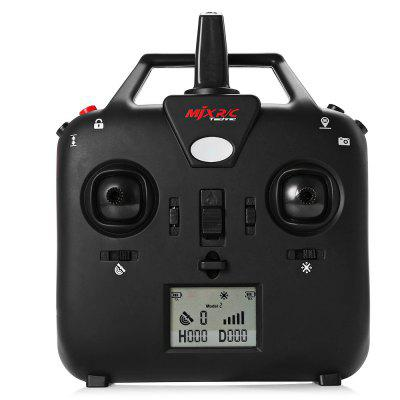MJX Bugs 2 B2W Brushless RC Quadcopter - RTFRC Quadcopters<br>MJX Bugs 2 B2W Brushless RC Quadcopter - RTF<br><br>Age: Above 14 years old<br>Battery: 7.4V 1800mAh LiPo<br>Brand: MJX<br>Built-in Gyro: 6 Axis Gyro<br>Channel: 4-Channels<br>Charging Time.: 300 minutes<br>Compatible with Additional Gimbal: No<br>Control Distance: 1 - 2km<br>Detailed Control Distance: About 1000m<br>Features: WiFi FPV, Radio Control, Camera, Brushless Version<br>Flying Time: 18-20mins<br>FPV Distance: 400 - 500m<br>FPV Screen Resolution: 720P<br>Functions: With light, Up/down, Turn left/right, Air Press Altitude Hold, Fail-safe, Forward/backward, Headless Mode, Low-voltage Protection, One Key Landing, One Key Taking Off, Sideward flight, WiFi Connection<br>Kit Types: RTF<br>Level: Advanced Level<br>Model: Bugs 2 B2W<br>Model Power: Built-in rechargeable battery<br>Motor Type: Brushless Motor<br>Package Contents: 1 x Quadcopter ( Battery Included ), 1 x Mobile Phone Holder, 1 x Transmitter, 4 x Spare Propeller, 1 x USB Cable, 1 x Balance Charger Box, 1 x UV Sticker<br>Package size (L x W x H): 47.00 x 23.00 x 15.00 cm / 18.5 x 9.06 x 5.91 inches<br>Package weight: 1.5150 kg<br>Product size (L x W x H): 41.00 x 41.00 x 8.00 cm / 16.14 x 16.14 x 3.15 inches<br>Product weight: 0.0445 kg<br>Radio Mode: Mode 2 (Left-hand Throttle)<br>Remote Control: 2.4GHz Wireless Remote Control<br>Satellite System: GPS<br>Sensor: Barometer<br>Size: Large<br>Transmitter Power: 4 x 1.5V AA battery(not included)<br>Type: Quadcopter, Outdoor<br>Video Resolution: 1080P, 720P