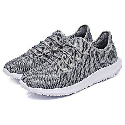Summer Breathable Fly Woven Men Sports Shoes