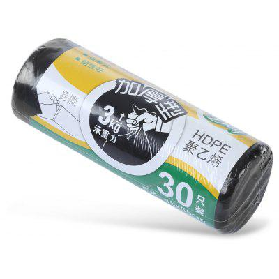 Deli 9573 45 x 55cm HDPE Garbage Bags for Office