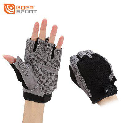 BOER Cycling Gloves